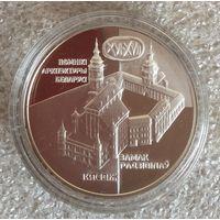 """Памятные монеты """"Замак Радзівілаў. Нясвіж"""" (""""Замок Радзивиллов. Несвиж"""")"""