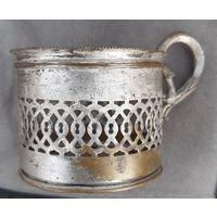 Подстаканник до 1917 года, латунь, серебрение. Цена снижена !