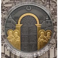 Беларусь - Украина. Духовное наследие. Ирмологион, 50 рублей 2020