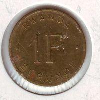 Руанда - Бурунди. 1 франк 1961 г.