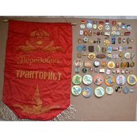 Вымпел СССР 56х34 см.+80 значков