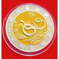 Китайский зодиак ГОД ЗМЕИ