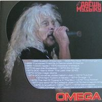 Omega. Discography 1968-1971 (mp3, 2xCD)