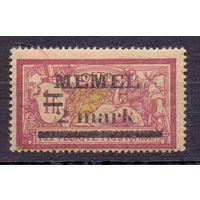Мемель (Клайпеда) 1-й выпуск на марках Франции 2 м/1 фр 1920 г