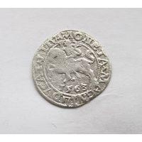 Полугрош 1563 Сигизмунд ll Август