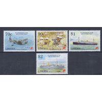 [1533] Либерия 1995. Вторая мировая война.Корабли,самолеты.