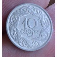 10 грошей  1923  Польша  Rzeczpospolita Polska 10 грошей  1923