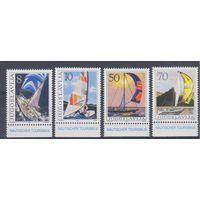 [433] Югославия 1985.Парусники,яхты.