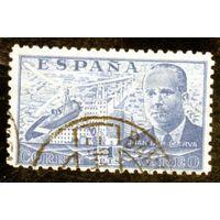 Испания. Ми-884.Хуан де ла Сиерва. Авиация.1939.