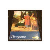 "U.Kesselhut ""Giorgione"", серия ""Welt der kunst"" (Мир искусства)"