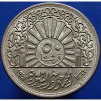 1к Сирия 50 пиастров 1947 СЕРЕБРО НЕЧАСТАЯ (2-9) В КАПСУЛЕ распродажа коллеции