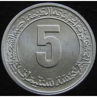 1к Алжир 5 сантимов 1974 ФАО распродажа коллекции