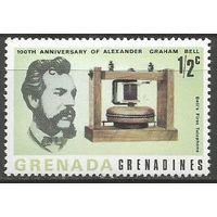 Гренада Гренадины. 100 лет телефону. Изобретатель А.Белл. 1977г. Mi#209.
