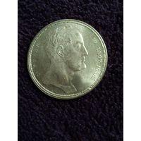 1 1/2 рубля 1836 год