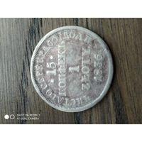 15 копеек 1836 для Польши