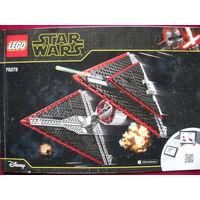 Инструкция по сборке Lego Star Wars Истребитель сид ситхов 2019 г. 75272.
