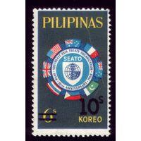 1 марка 1972 год Филиппины 991