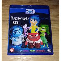 Головоломка (Blu-Ray) (не в 3D)
