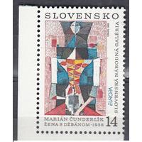 Словакия 1993 Европа СЕПТ живопись 1м.** C.E.P.T. / Европа | Женщины | Изобразительное искусство | Искусство | Стекло и керамика