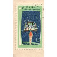 Вьетнам 1971 Космос Луна Луноход гашеная
