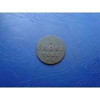 1 грош 1812       (2084)