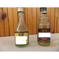 Бутылки стеклянные из германий 1988г.