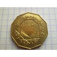 Ливия 1/4 динара 2001