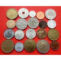 20 монеток без повторов. Старт с 10 коп #32