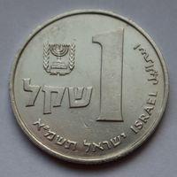 Израиль, 1 шекель.
