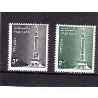 Пакистан. Ми-461,462. Минарет е Пакистан.1978