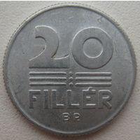 Венгрия 20 филлеров 1987 г.