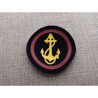 Шеврон нарукавный знак Морской пехоты ВМФ СССР штамп 8