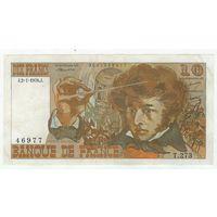 Франция, 10 франков 1976 год