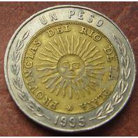 5424:  1 песо 1995 Аргентина