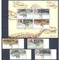 Тайланд 1996 Фауна. Динозавры, 4 марки + блок