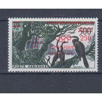 [2402] Габон 1960. Фауна.Птица. Спорт.Летние Олимпийские игры.НАДПЕЧАТКА. Одиночный выпуск MLH