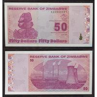 "Распродажа коллекции. Зимбабве. 50 долларов 2009 года (P-96 - 2009 ""Chiremba Rocks"" Issue)"