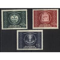 Австрия 1949 Mi# 943-945 (MNH**)