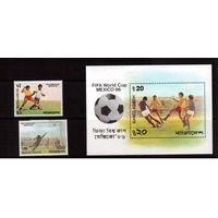 Бангладеш-1986,(Мих.247-248,Бл.13)  **  Спорт, ЧМ-1986 по  футболу