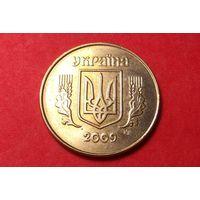 25 копеек 2009. Украина.