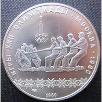 СССР. 10 рублей 1980. Серебро. 342