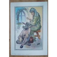 Терещенко Ю.Т. Рисунок для иллюстрации сказки Братьев Гримм 1990-е г. Гуашь. Бумага. 15х22 см