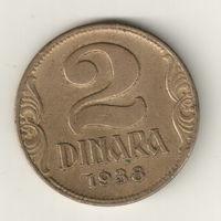 Югославия 2 динар 1938 маленькая корона