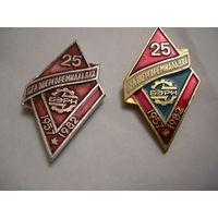 25 Белэнергоремналадка.1957-1982