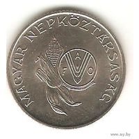 ВЕНГРИЯ 5 ФОРИНТОВ 1983 ВЫПУСК ФАО. РЕДКАЯ (ТИРАЖ- 50000)