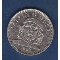 Куба 3 песо 1992, Эрнесто Че Гевара
