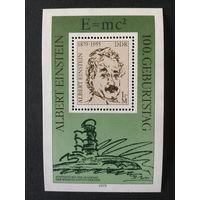 100 лет Эйнштейну. ГДР,1979, блок