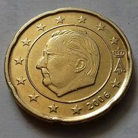 20 евроцентов, Бельгия 2006 г.