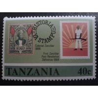 Танзания 1980 фил. выставка в Лондоне, марка в марке
