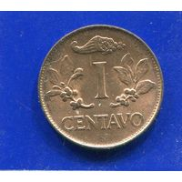 Колумбия 1 сентаво 1967